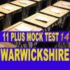 Warwickshire-11-Plus-Mock-Exam-14